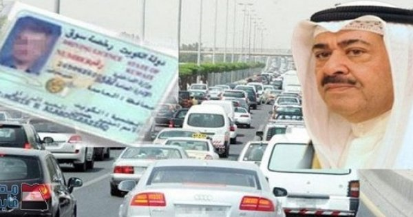 NEW CONDITIONS FOR OBTAINING DRIVING LICENSES FOR EXPATRIATES IN KUWAIT FOR 2019